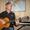 Индивидуальные  Уроки игры на Гитаре #407136
