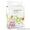 Купить подгузники sun herbal оптом в  #749087