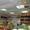 Современный инфракрасный обогрев потолков от «ФлексиХИТ» #1079065