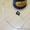 Разогрев мёда: декристаллизаторы «ФлексиХИТ» #1079059