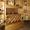 Мебель для кафе и ресторанов. Шкаф-бар винный из массива берёзы на заказ. #1073319