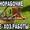 Разнорабочие,  землекопы,  подсобники,  грузчики #1616296