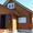 Дом 100 м² на участке горная Колывань,  озеро Белое #1656298