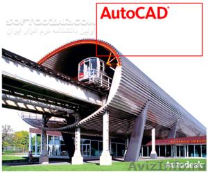 Курсы Автокад. Обучение AutoCAD в Барнауле. - Изображение #1, Объявление #1139401