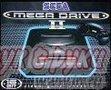 Продам игровую приставку Sega