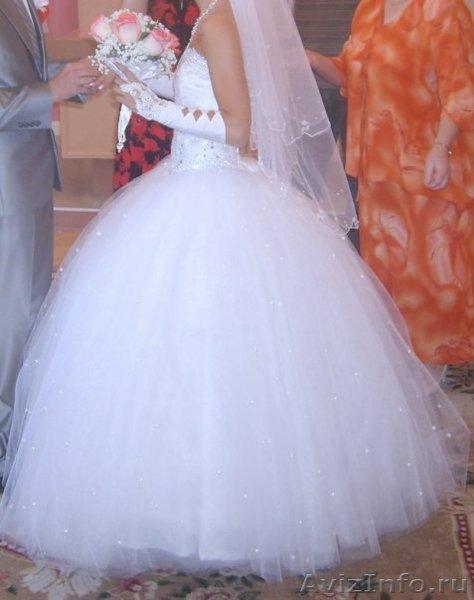 Барнаул Купить Свадебное Платье