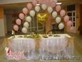 Доставка Гелиевых шаров 25-38-63 в Барнауле