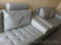 Продается итальянская кожаная мебель. Тел. 62-37-41 Звонить с 8:00 до 17:00.