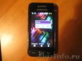 Samsung GT-S5230 На гарантии