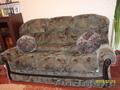 Мягкая мебель диван + два кресла