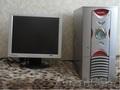 Системный блок + ЖК монитор