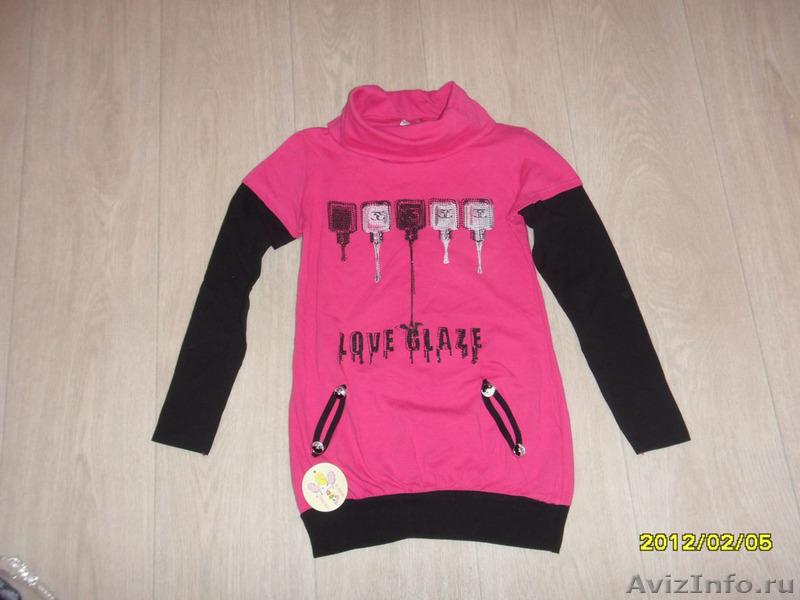 Детская Одежда Оптом В Барнауле