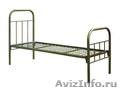двухъярусные металлические кровати недорого, одноярусные кровати для больниц - Изображение #5, Объявление #695592