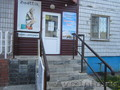 Барнаул Балтийская,  55 8 903 949 25 26 Лариса
