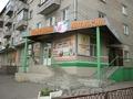 Магазин,  125, 7 кв.м. (А.Петрова,  144)