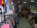 Комиссионный магазин детских товаров Сонечка