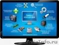 Ремонт компьютеров  Ноутбуков  Удаление вирусов