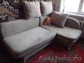 Угловой диван - кровать