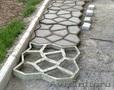 Форма для тротуарной плитки.