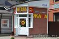 Доступная гостиница города Барнаула