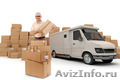 Услуги грузчиков,  переезды,  разгрузка,  вывоз мусора,  сборка мебели