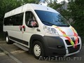 Заказ микроавтобуса в Барнауле