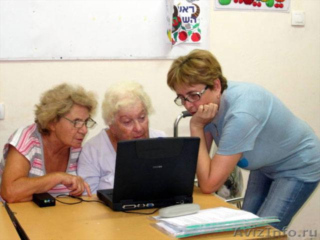 Компенсация пенсионеру после 80 лет