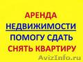 СДАМ 2КВ.ЮРИНА 230 ПЛАСТИК КАФЕЛЬ КОСМЕТИЧЕСКИЙ РЕМОНТ