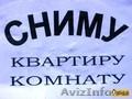 СНИМУ  1К.КВАРТИРУ ИЛИ СТУДИЮ