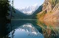 К Шавлинским озерам - набираем группу в пеший поход,  лето 2017