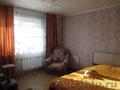 Продам двухкомнатную квартиру Попова 143