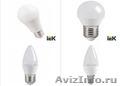 Дешёвые светодиодные лампы до 11 Вт