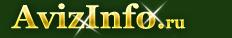 Упаковка 22.РФ предлагает услуги по ответственному хранению в Барнауле, предлагаю, услуги, бюро услуг в Барнауле - 1607497, barnaul.avizinfo.ru